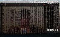 282_screen-shot.png